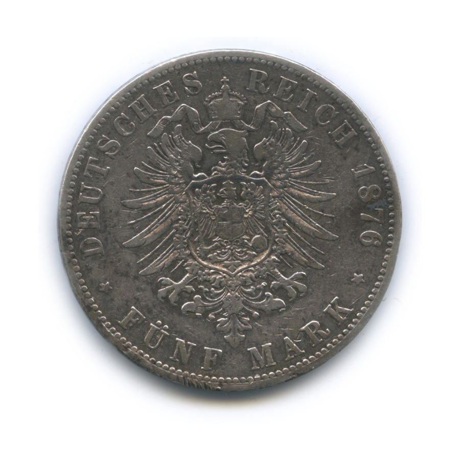 5 марок - Герб, Гамбург 1876 года