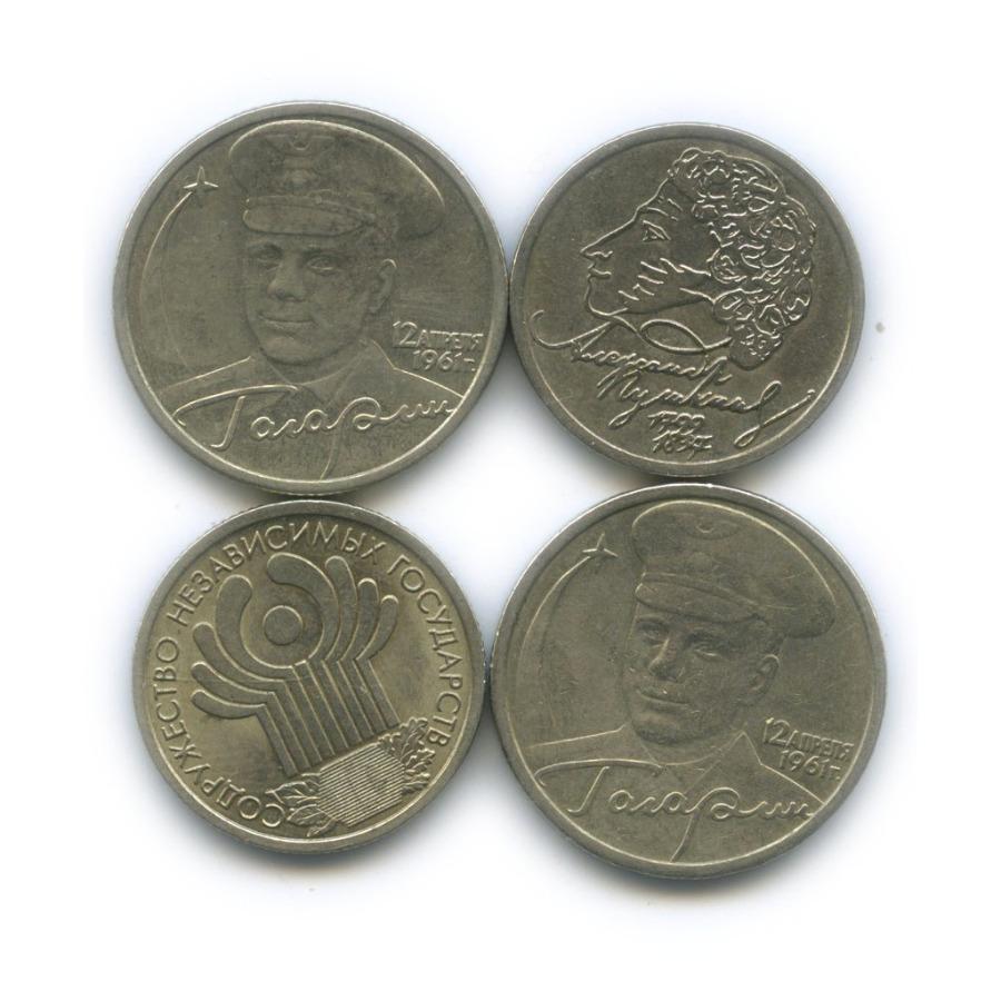 Набор юбилейных монет России 1999, 2001 (Россия)