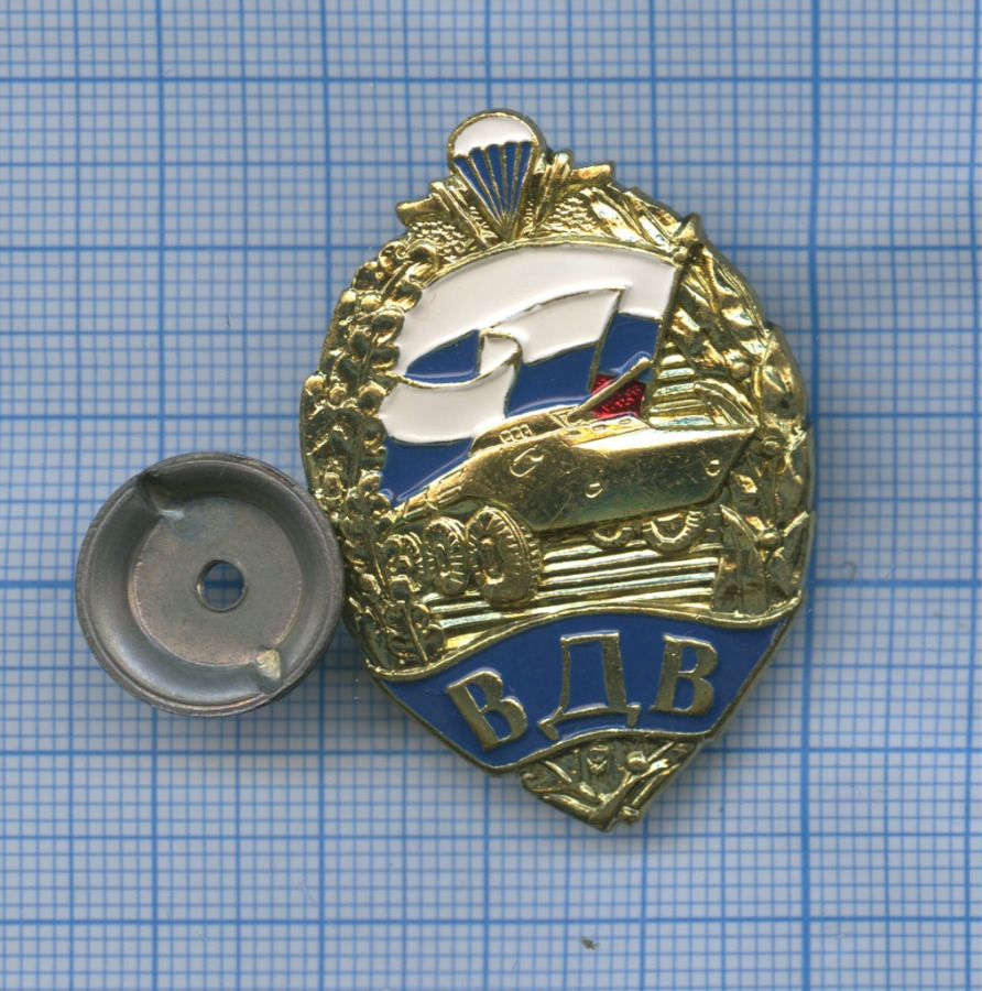 Знак «ВДВ» (Россия)