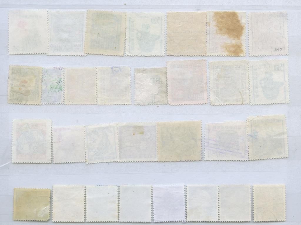 Набор почтовых марок (Южная Корея)