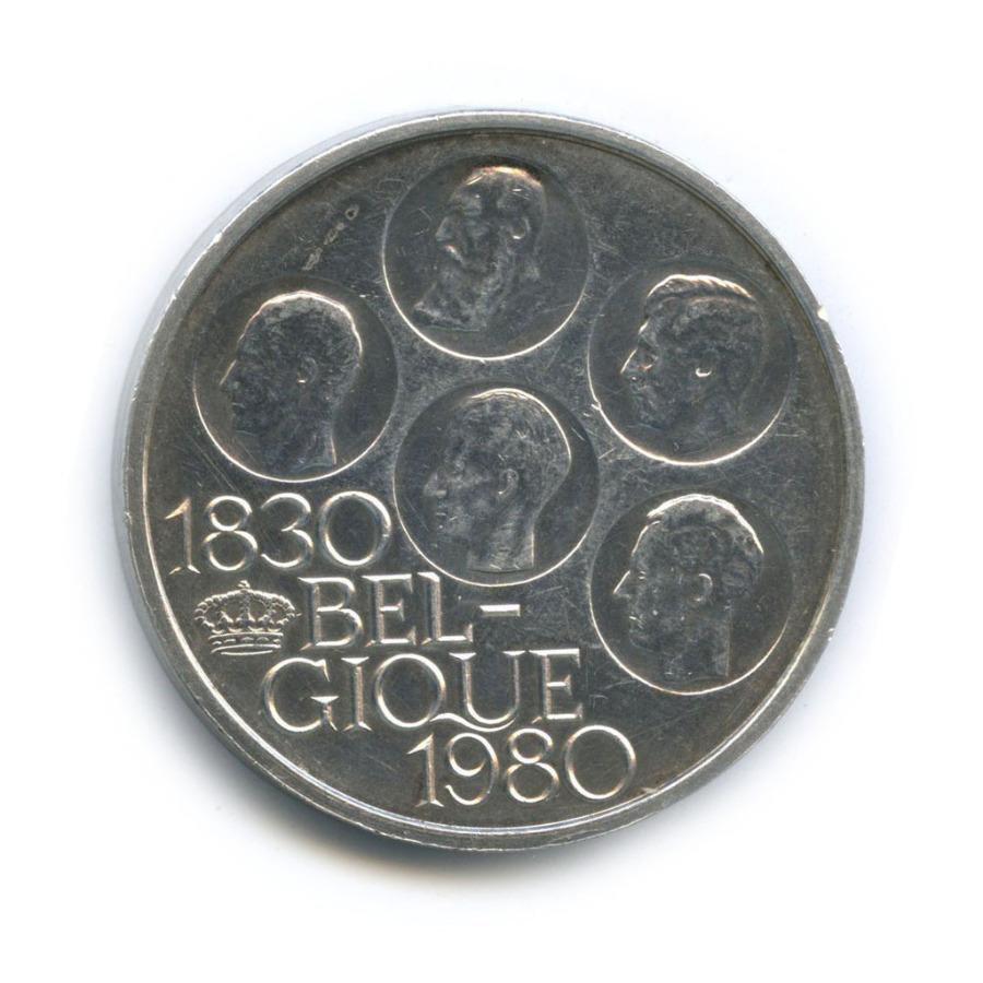 500 франков — 150 лет независимости 1980 года Q (Бельгия)