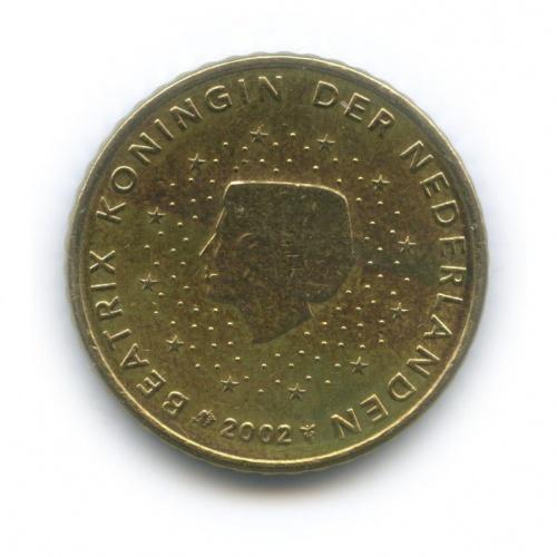 50 центов 2002 года (Нидерланды)