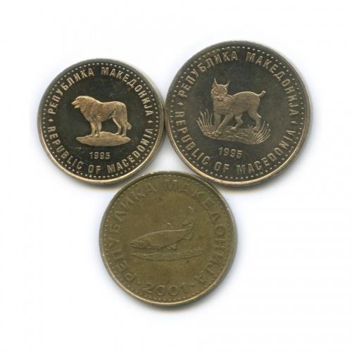 Набор монет (Македония) 1995, 2001