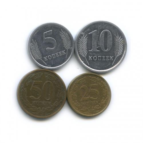 Набор монет (Приднестровье) 2005 года