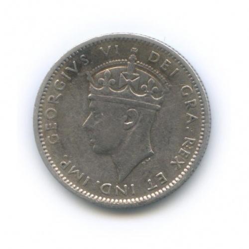 10 центов, Ньюфаундленд 1938 года
