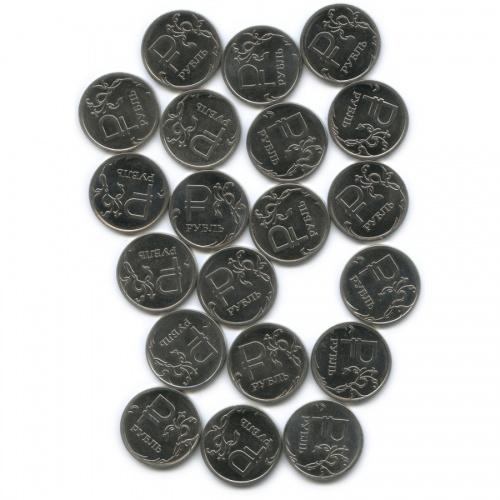 Набор монет 1 рубль - Графическое обозначение рубля ввиде знака 2014 года (Россия)