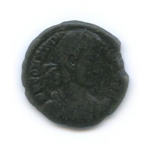 1/2 фоллиса - Констанций IIАвгуст (337-361 гг. н. э., Рим)
