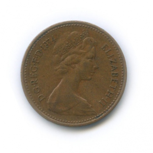 1 новый пенни 1974 года (Великобритания)