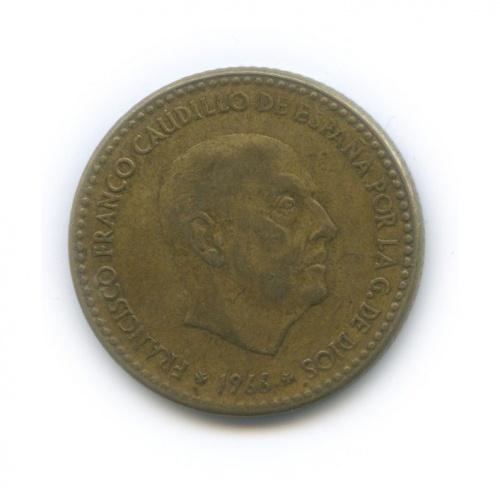 1 песета 1966 года 68 (Испания)