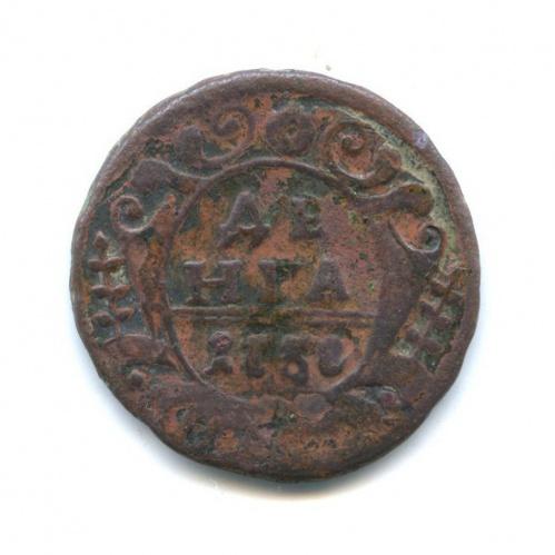 Денга (1/2 копейки) 1736(?) (Российская Империя)