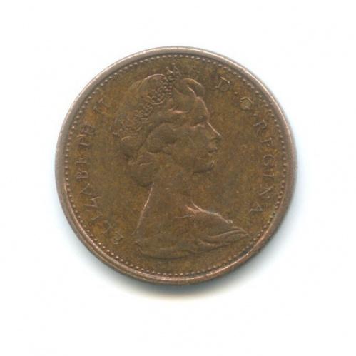 1 цент 1974 года (Канада)