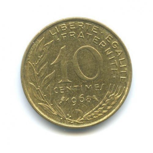 10 сантимов 1968 года (Франция)