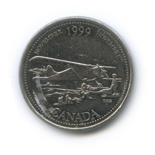 25 центов (квотер) — Миллениум - Ноябрь 1999, Авиасообщение ссевером 1999 года (Канада)