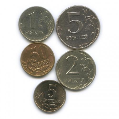 Набор монет России 1997 года ММД (Россия)