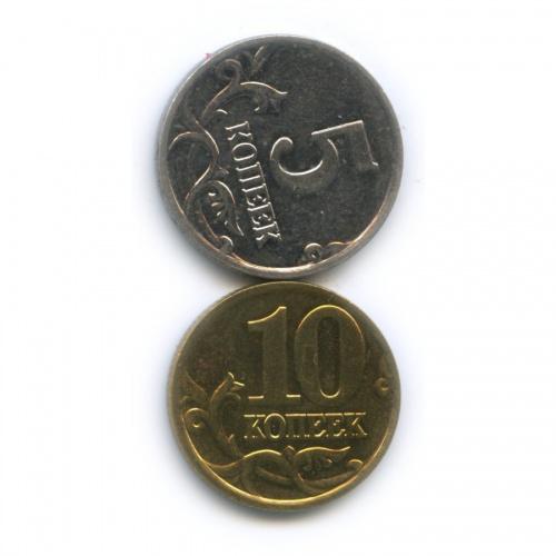 Набор монет России 2000 года М (Россия)