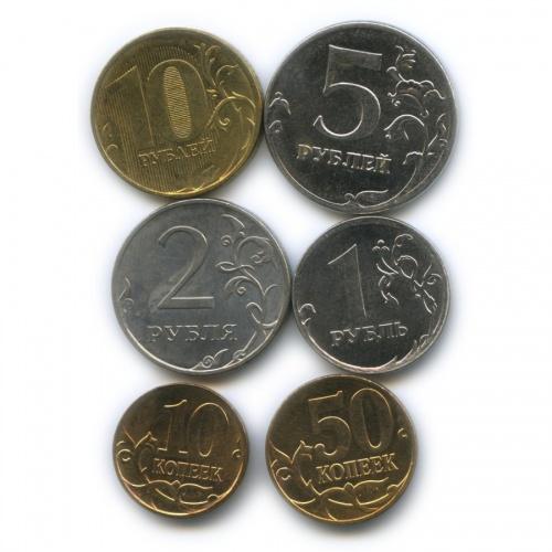 Набор монет России 2012 года ММД (Россия)