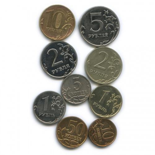 Набор монет России 2009 года ММД (Россия)