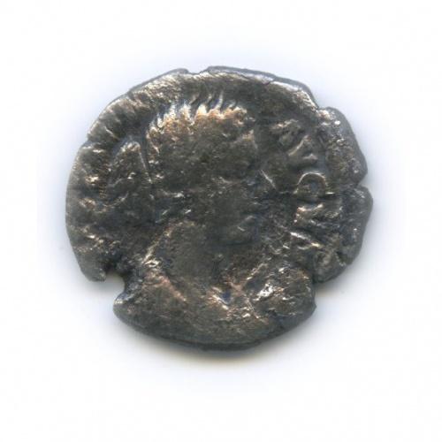 Денарий - Луцилла, Рим