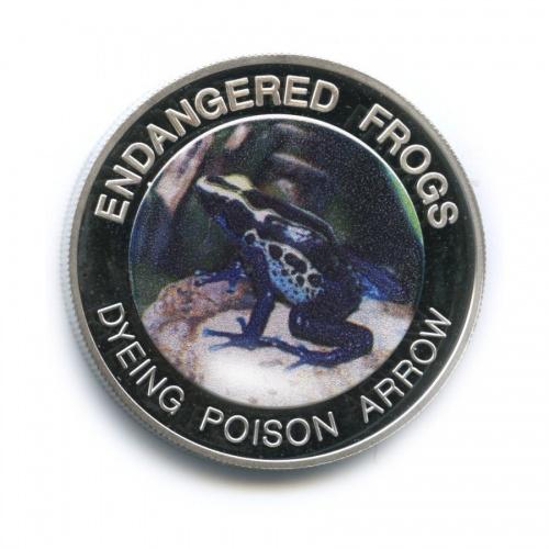 10 квача - Лягушки, находящиеся под угрозой исчезновения - Лягушка Ядовитая Стрела, Малави (серебрение, цветная эмаль) 2010 года