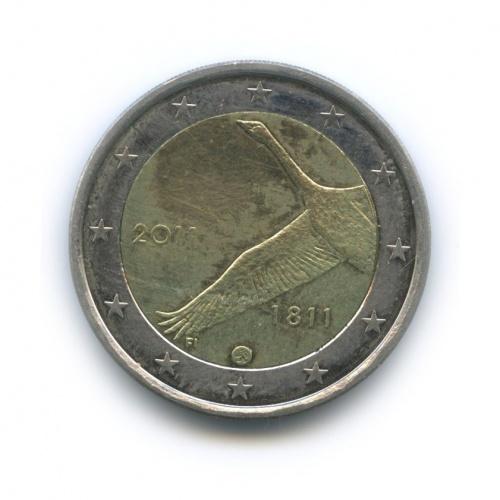 2 евро — 200 лет банку Финляндии 2011 года (Финляндия)