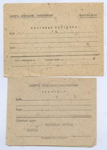 Набор почтовых карточек (СССР)
