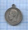 Медаль «Коронация Императора Николая II, Москве 1896 г.» (Российская Империя)