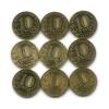 Набор юбилейных монет 10 рублей 2012-2016 (Россия)