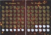 Набор монет вальбоме «Современные копейки» 1997-2015 (Россия)