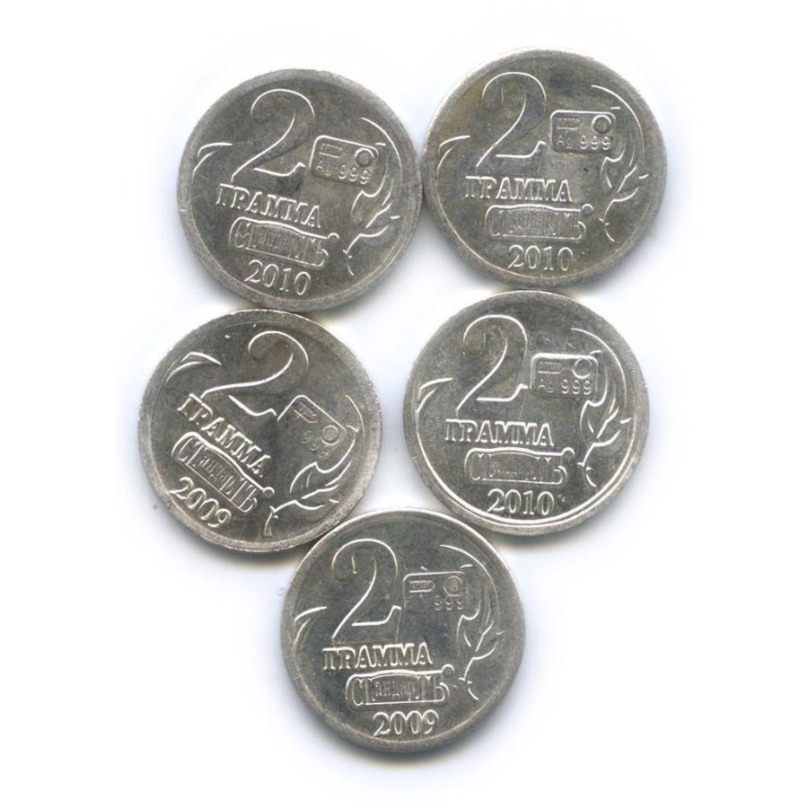 Набор водочных жетонов (серебро 999 пробы) 2009, 2010 (Россия)