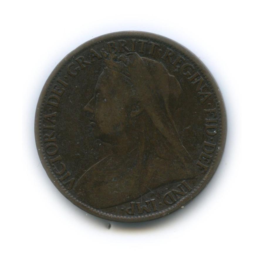 1 пенни - Королева Виктория 1897 года (Великобритания)