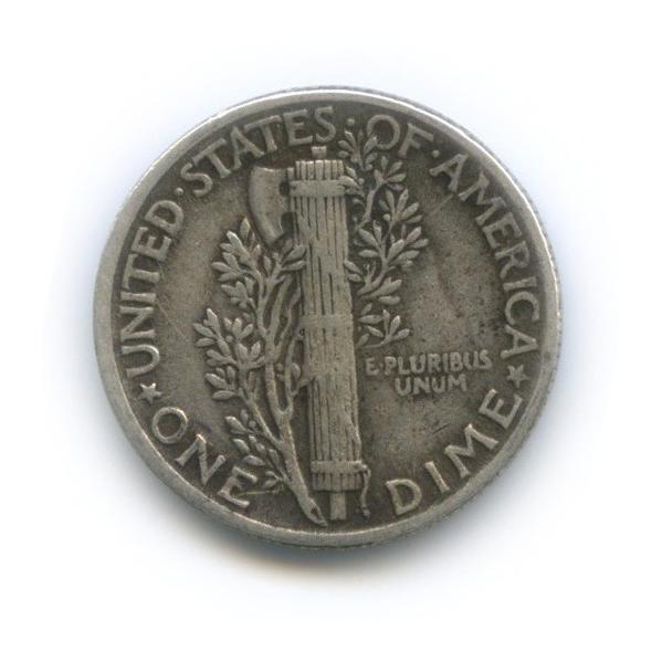 10 центов (дайм) 1945 года (США)
