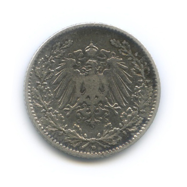 1/2 марки 1906 года D (Германия)