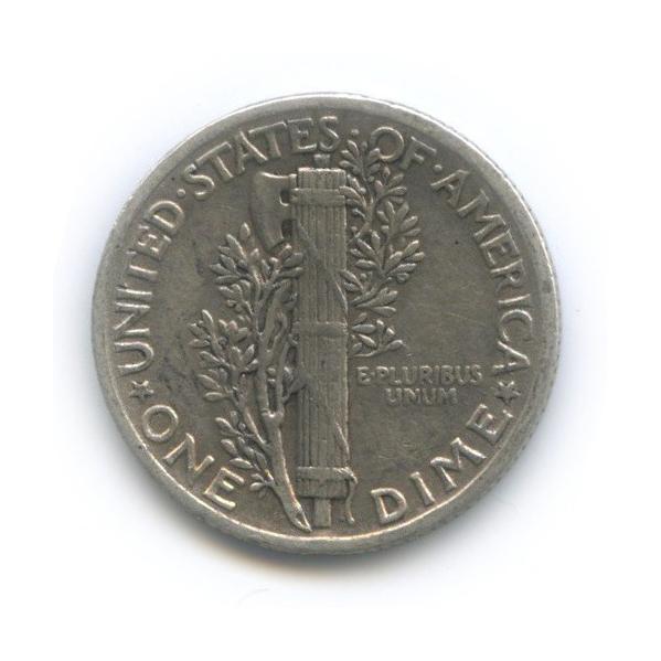 10 центов (дайм) 1941 года (США)