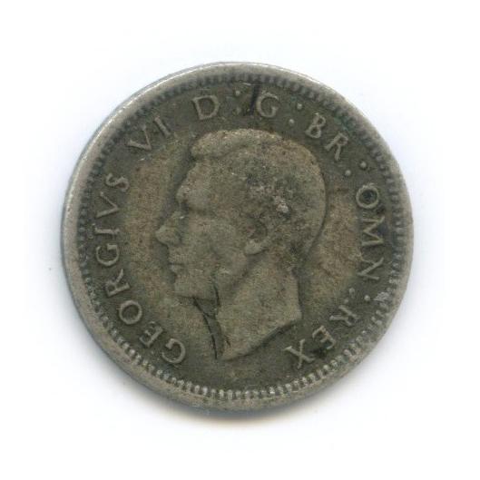 3 пенса 1942 года (Великобритания)