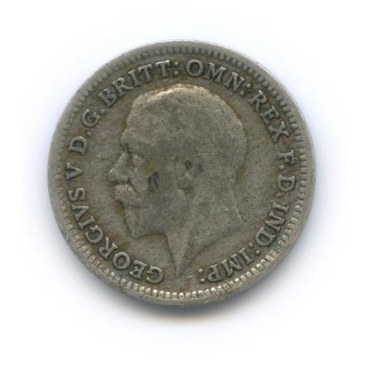 3 пенса 1926 года (Великобритания)