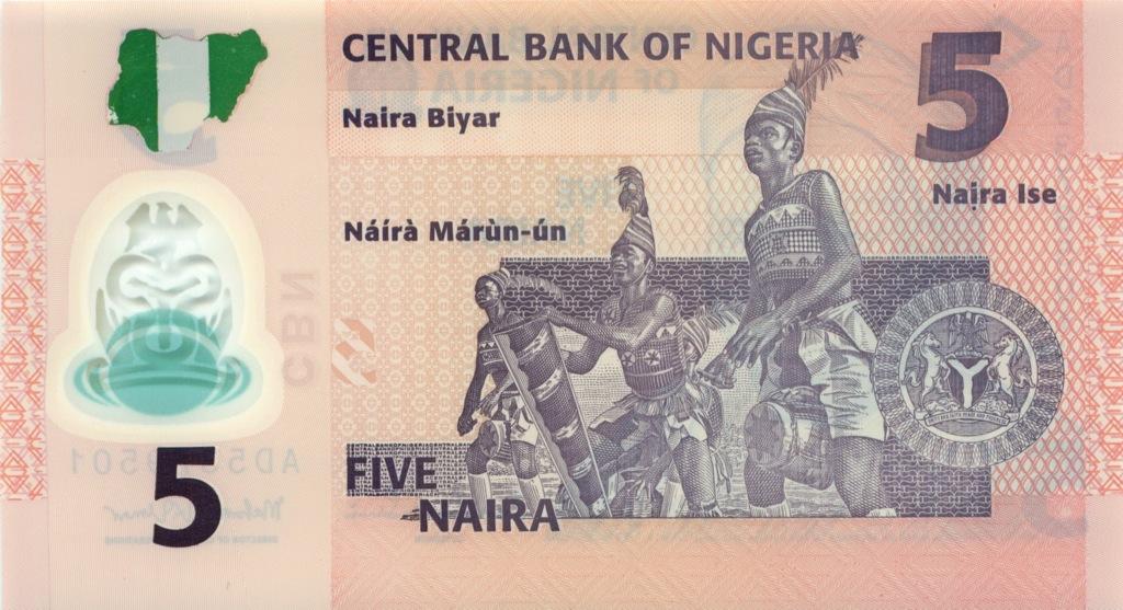 5 найра (Нигерия)