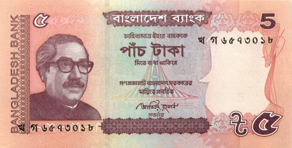 5 така (Бангладеш) 2012 года