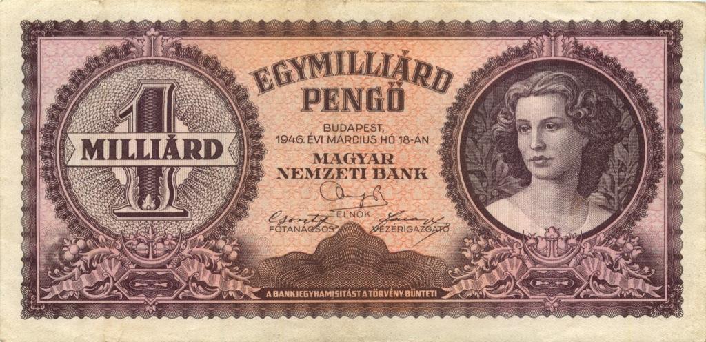 1 миллиард пенгё 1946 года (Венгрия)