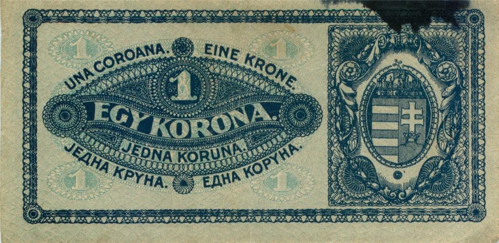 1 крона 1920 года (Венгрия)