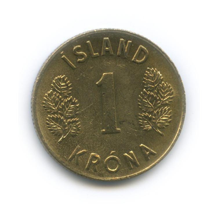 1 крона 1975 года (Исландия)