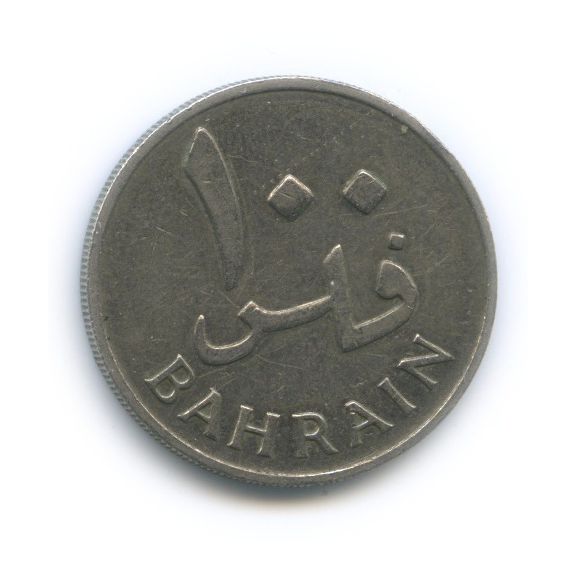100 филсов, Бархрейн 1965 года