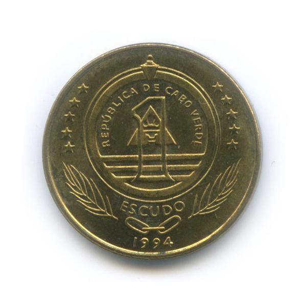 1 эскудо - Морская черепаха, Кабо-Верде 1994 года
