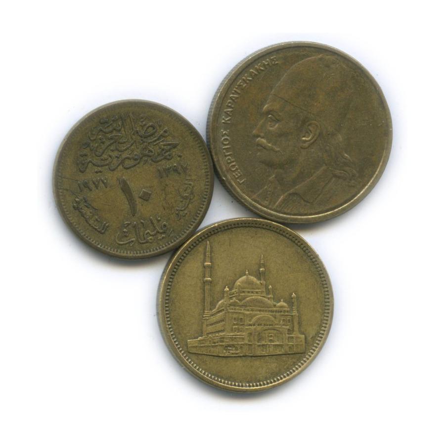 Набор монет (Греция, Египет)
