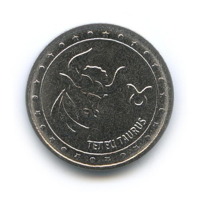 1 рубль - Знаки Зодиака - Телец (Приднестровье) 2016 года