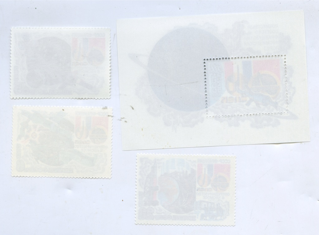 Набор почтовых марок «Интеркосмос» (СССР)