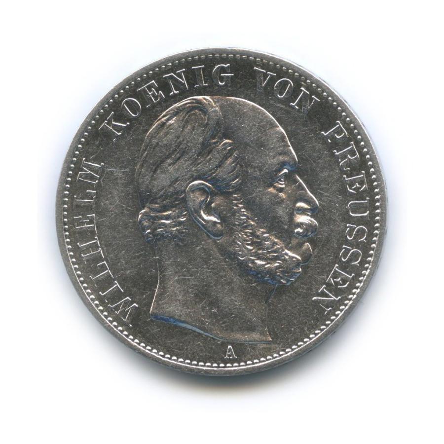 1 талер - Победа над Францией, Пруссия 1871 года А