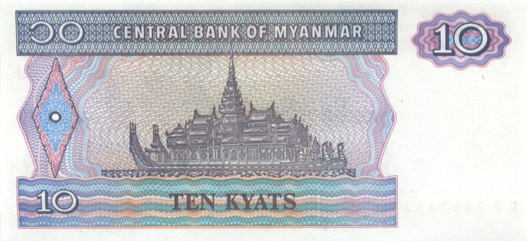 10 кьят (Мьянма)