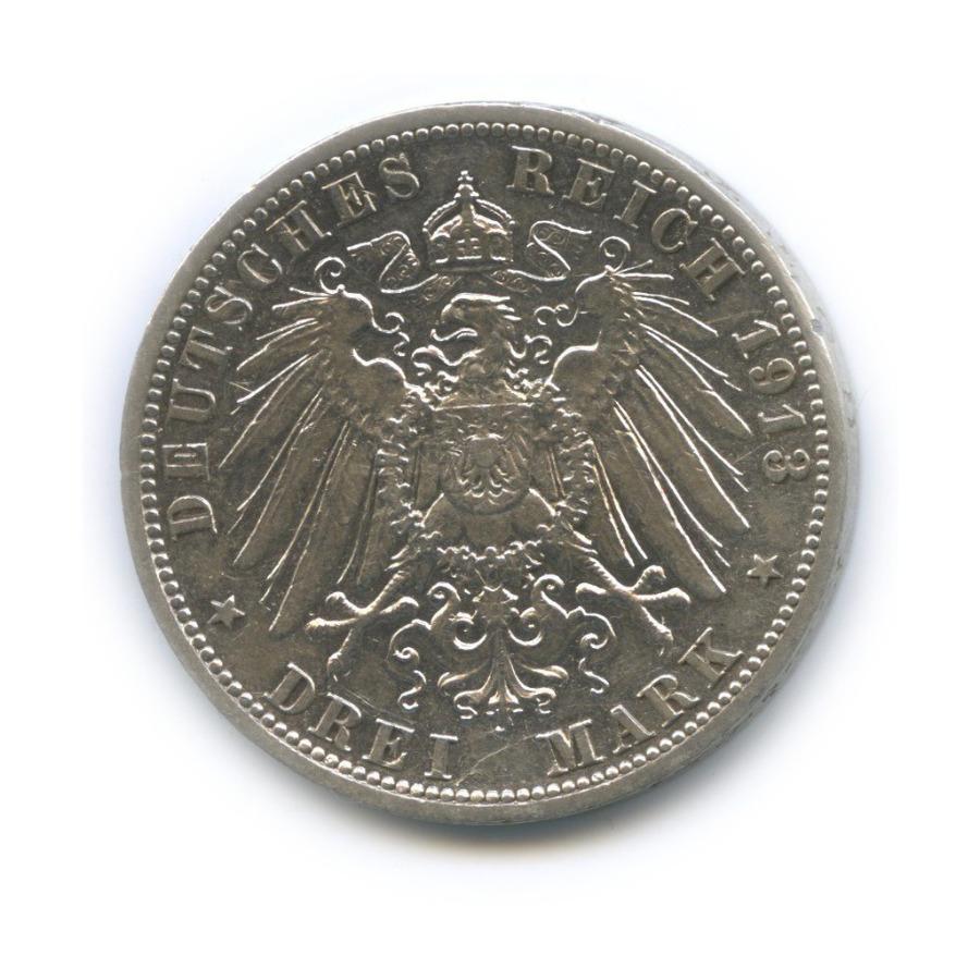 3 марки - 25 лет правления Вильгельма II, Пруссия 1913 года