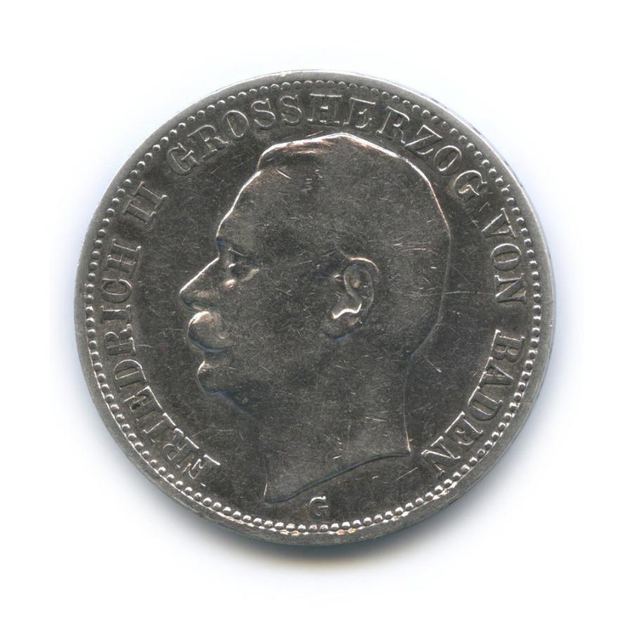 3 марки - Фридрих II, Баден 1910 года