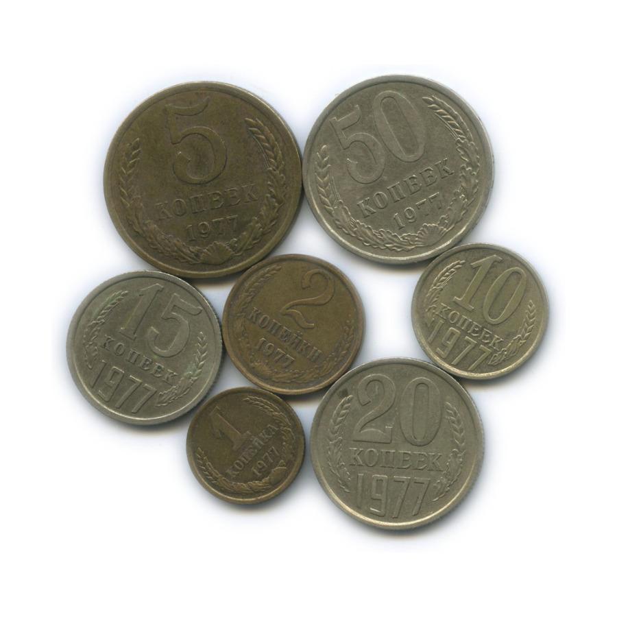 Набор монет СССР 1977 года (СССР)